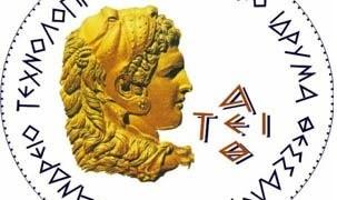 Ανακοίνωση για τη λειτουργία του Αλεξάνδρειου ΤΕΙ Θεσσαλονίκης την Πέμπτη 10-01-2019