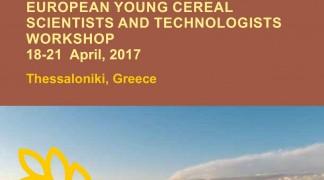 Δελτίο Τύπου ΑΤΕΙΘ16ης Συνάντησης εργασίας Ευρωπαίων Νέων Επιστημόνων και Τεχνολόγων Σιτηρών