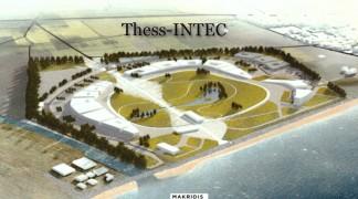 Συνεργασία ΑΤΕΙΘ – Thess-INTEC